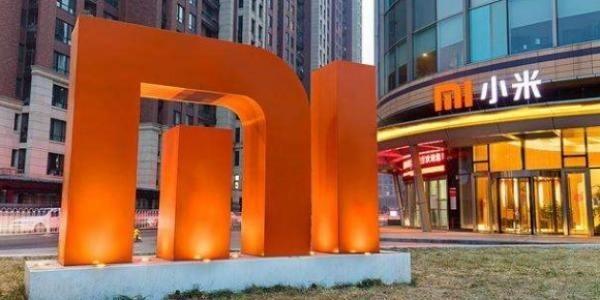小米国际总部将落户深圳后海 已斥资5.31亿元买地