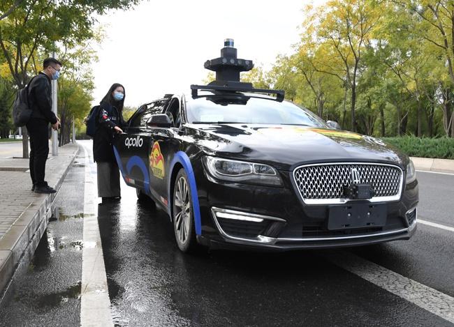 百度无人出租车订单峰值超2600个 自动驾驶商业化越来越近