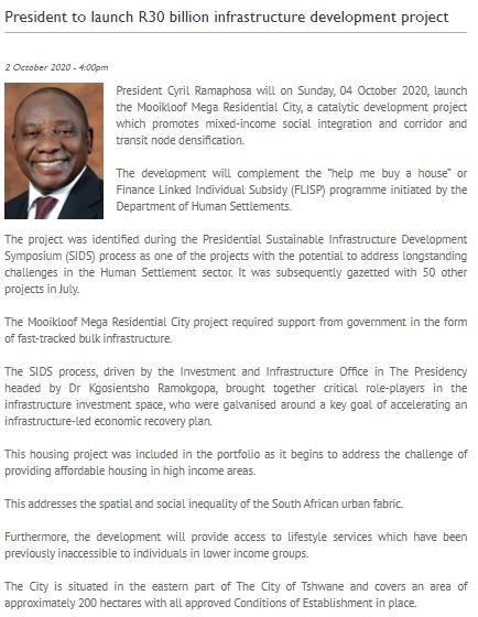 重振经济!南非启动大型基础设施开发建设计划