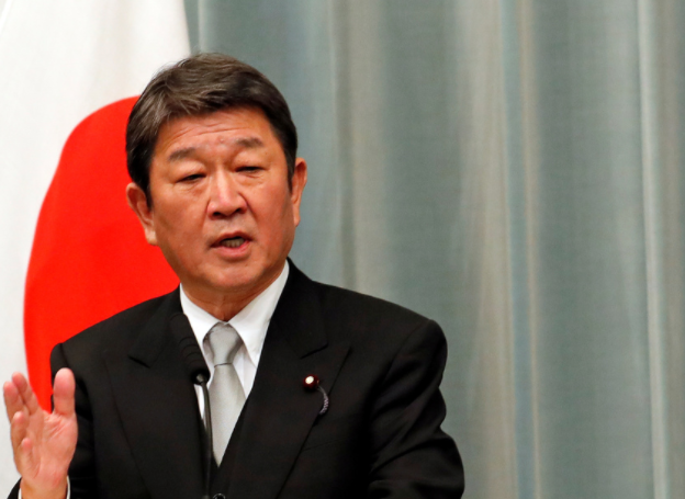 日本对中韩等9个国家和地区解除中止旅行警告