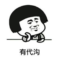南京大屠杀幸存者只剩71位