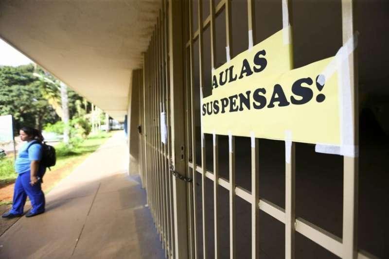 巴西北部亚马孙地区首府城市暂停开学授课计划