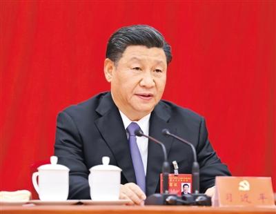 中共十九届五中全会在京举行