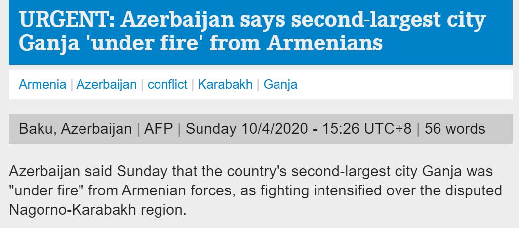 阿塞拜疆称其第二大城市甘贾遭亚美尼亚武装力量袭击