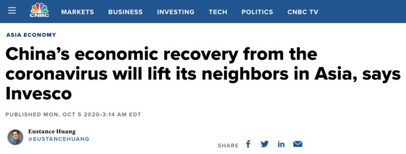外媒:中國經濟從疫情中復蘇 有助于提振亞洲鄰國經濟