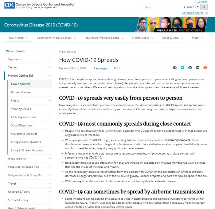 美疾控中心:COVID-19有时可以通过空气传播