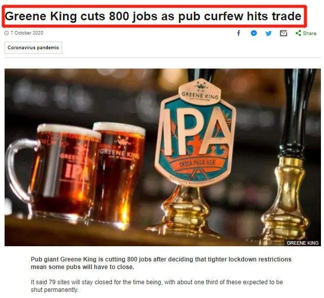 疫情二次暴发:李嘉诚撑不住?430亿买下的英国最大酒吧关闭25家店