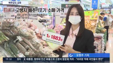 ▲韩国记者走访超市,一棵白菜69元人民币。(朝鲜TV)