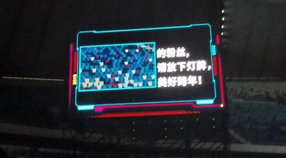 8场被顶流瓜分的跨年晚会:B站临播更名、江苏浙江均掉队 涨姿势 第6张