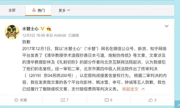妙生活关闭上海全部门店前员工:实际利润很低