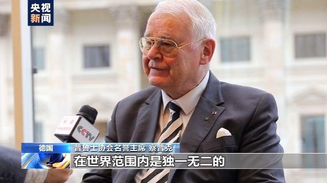 伊斯坎达·拜塔索夫:为中资企业在中亚投资提供支持