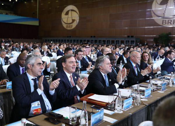 """2019年第二届""""一带一路""""国际合作高峰论坛开幕式在北京国家会议中心举行。(新华社)"""