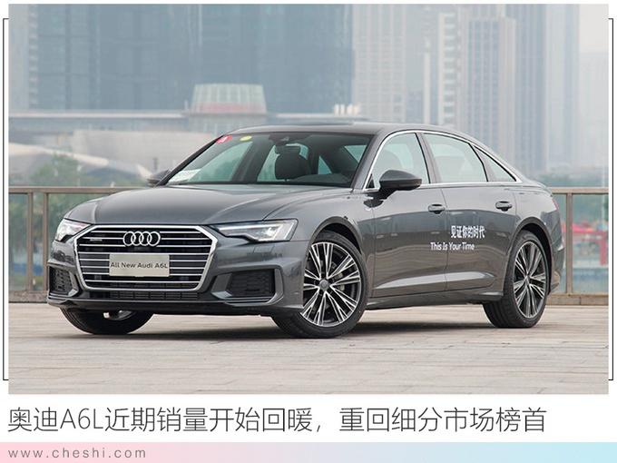 首個210萬輛+車企!一汽-大眾2019年銷量增3.8%