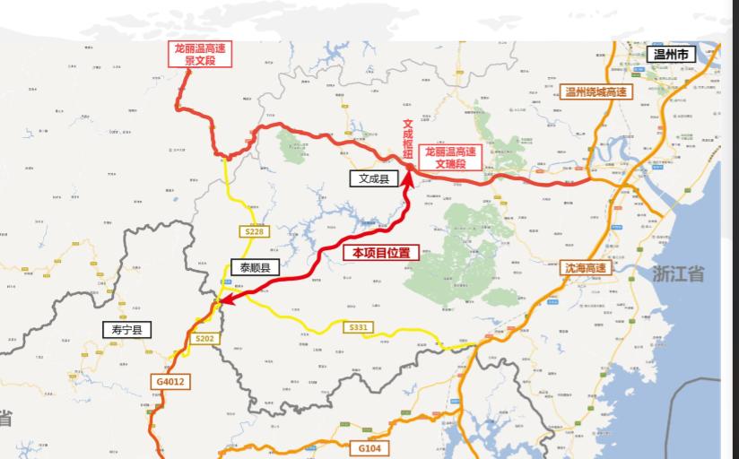 龙丽温温州段三条高速公路示意图(红色线路),本项目为文泰段。浙江省交通集团供图