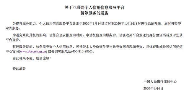 曾质疑波音737有问题前波音员工将在听证会作证