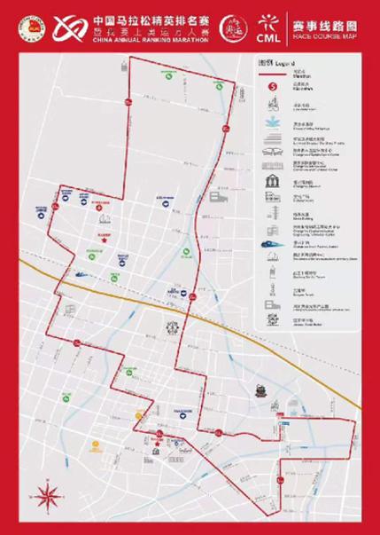 图为中国马拉松精英排名赛赛道路线图。图片来源:主理方供图