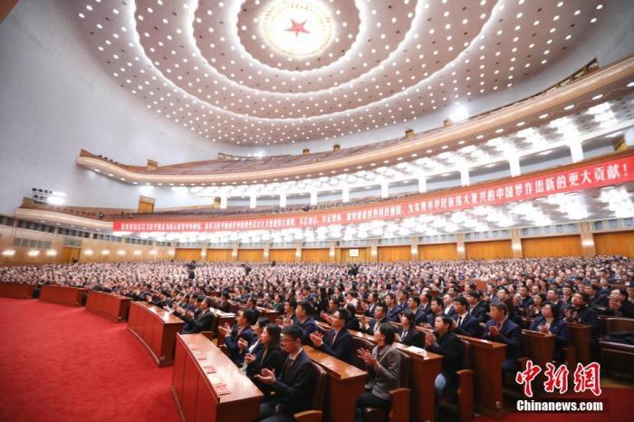 1月10日,中共中间、国务院在北京隆重举走国家科学技术奖励大会。中新社记者 盛佳鹏 摄