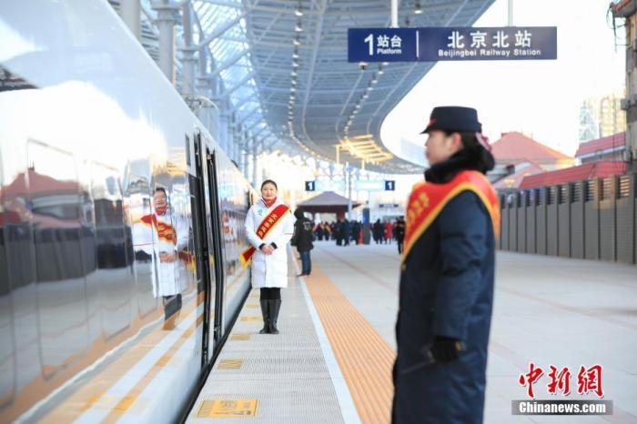 资料图:2019年12月30日,北京至张家口高速铁路(简称京张高铁)开通运营。中新社记者 贾天勇 摄