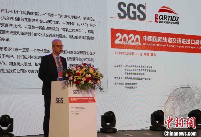 SGS集团全球工业部副总裁威姆·范·隆恩致辞。 胡耀杰 摄
