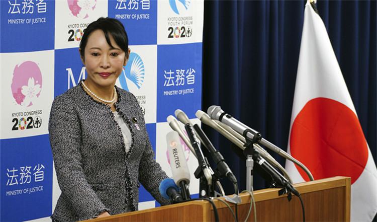 ▲1月9日,日本东京,日本法务大臣森雅子出席记者会|新华社