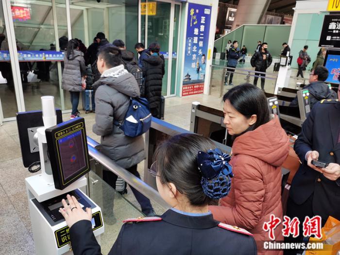 1月10日,北京南站内,旅客刷身份证进站。 中新网记者 张尼 摄