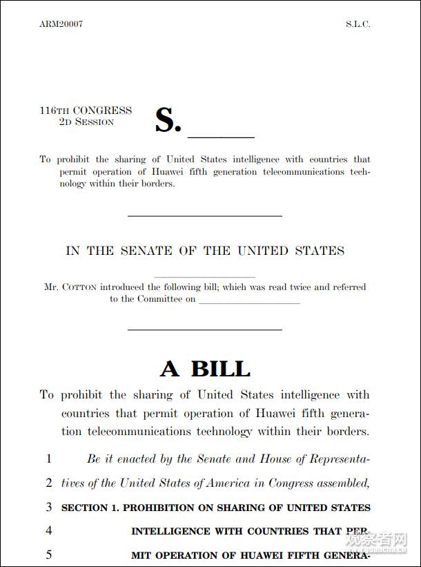 科顿提议的法案截图 图自美国国会
