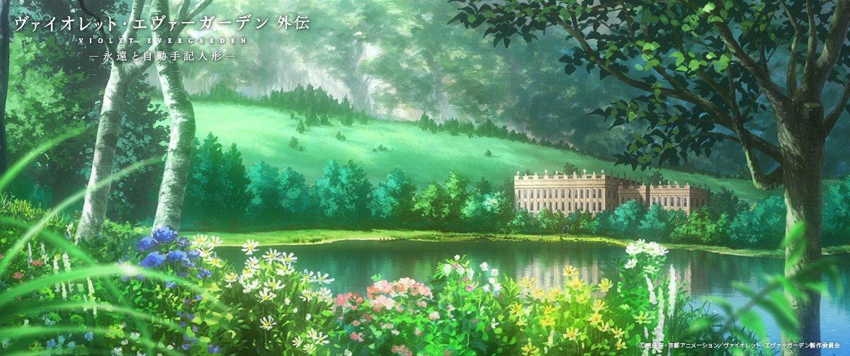 《紫罗兰永恒花园外传》剧照。