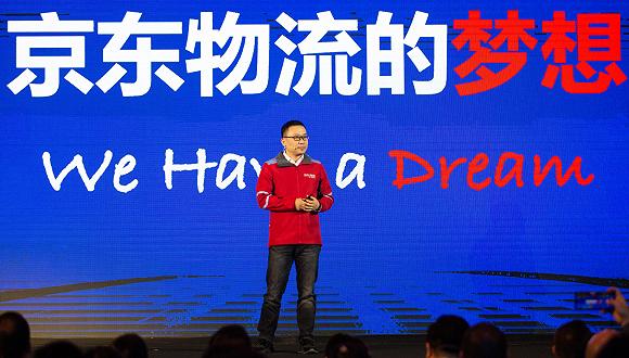 北向资金净流入43.63亿元贵州茅台净买入7.72亿元