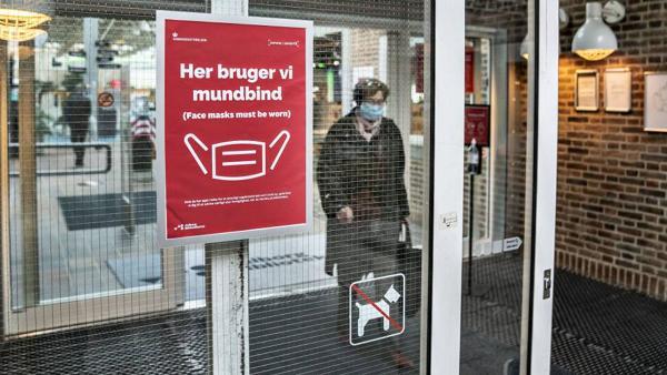 丹麦政府引入具有5个风险等级的国家预警系统
