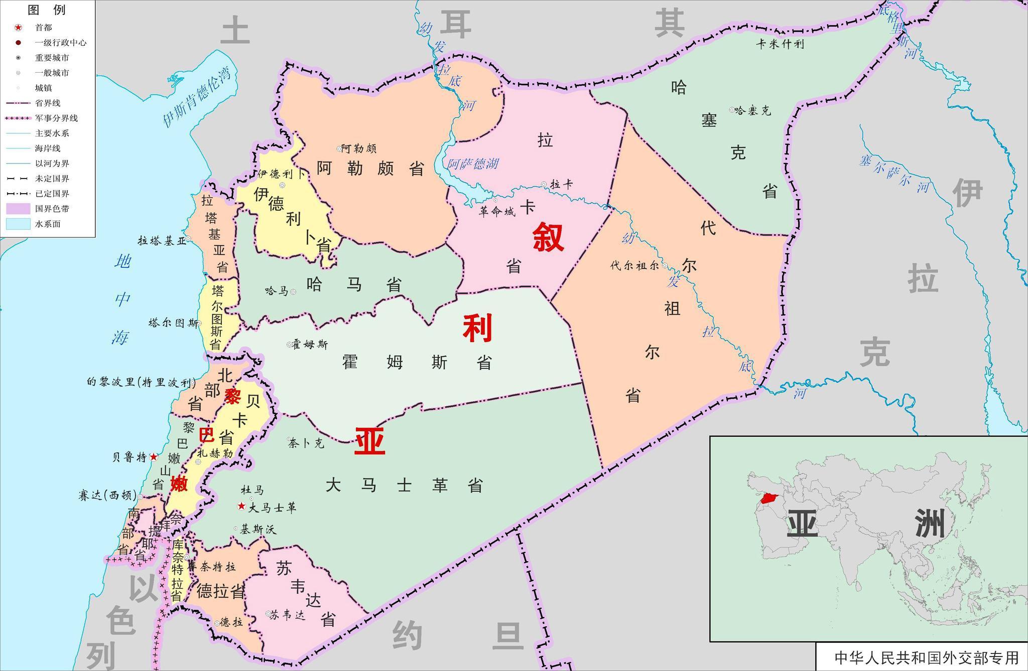 叙利亚位于欧亚大陆与地中海的十字路口地带