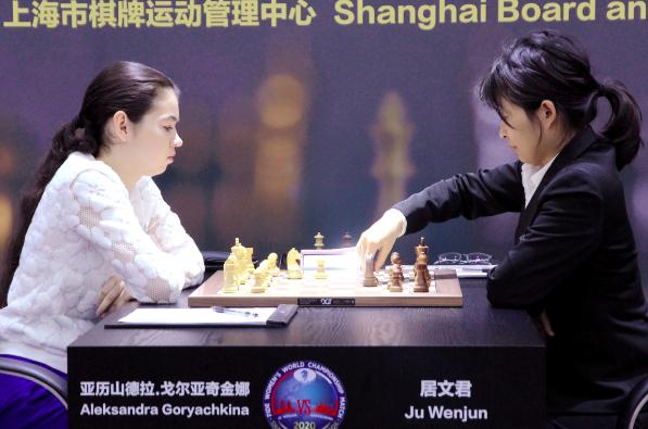 棋后卫冕战第五盘落败,居文君与挑战者回到同一起跑线