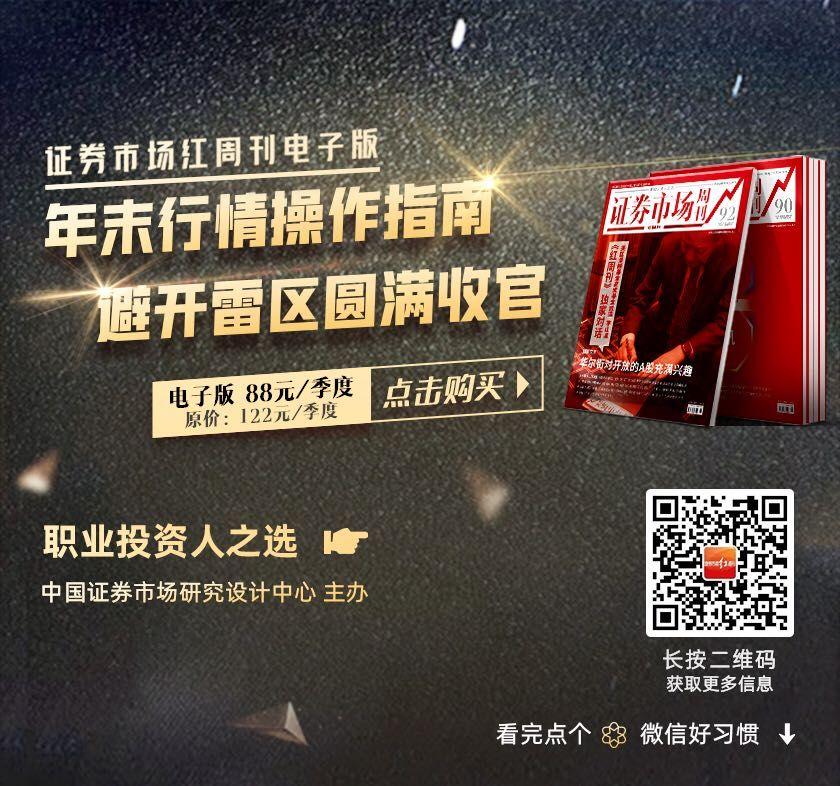 vivoX30官宣代言人刘雯,专业影像旗舰+5G