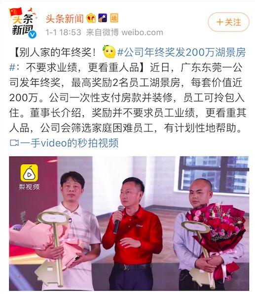 广州新规:公寓、商铺不再限定销售对象