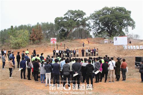 冼玉清誕辰125周年紀念活動在粵北大村舉行圖片