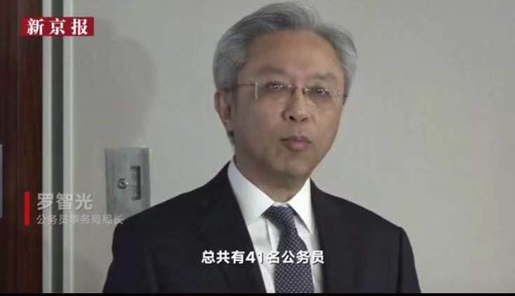 香港公务员事务局局长罗智光表示,截至2019年年底,共41名公务员因为涉及非法公众活动被捕。   视频截图