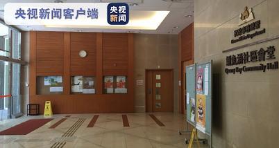 《香港特区政府选定4个地点作为长期新冠病毒检测中心 11月将提供服务》