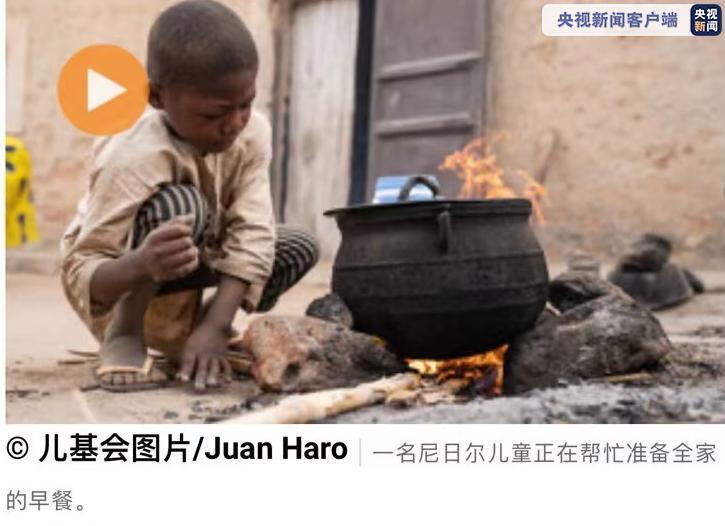 联合国儿基会:营养不良问题影响西非数百万儿童