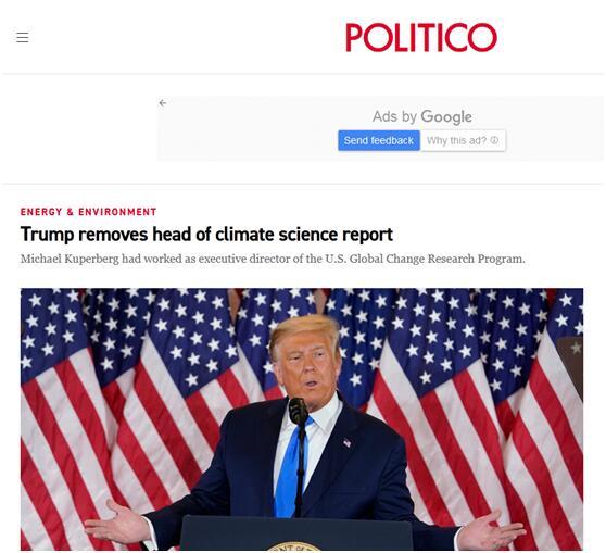 """""""政客""""消休网特朗普撤换气候科学报告负责人"""