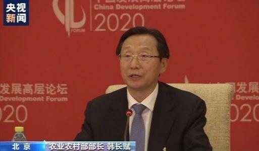 农业农村部部长:今年粮食丰收成定局 产量有望创新高