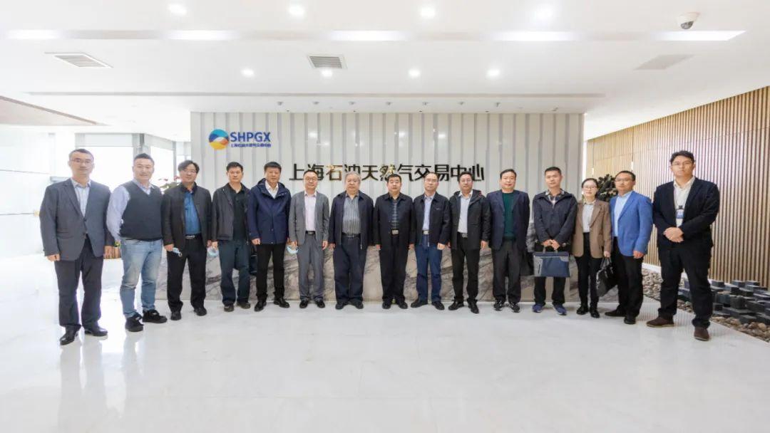 河南省发改委能源局与上海石油天然气交易中心共谋深度合作