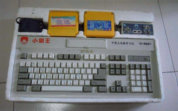 幼霸王学习机是许多人童年的记忆