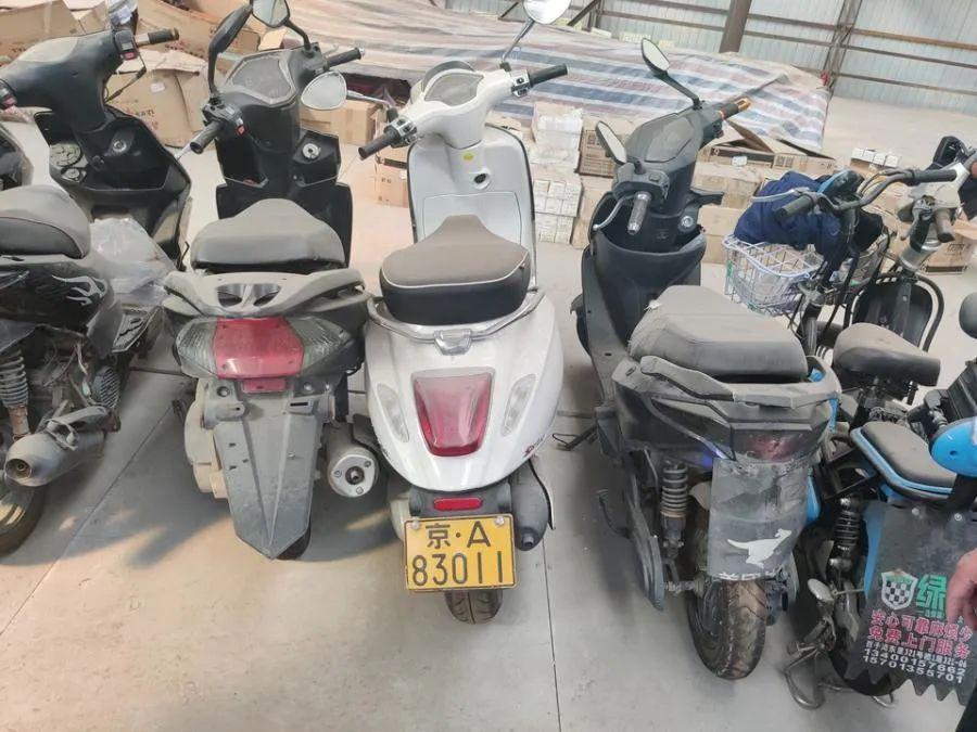 这辆京A牌照摩托车竟被炒到303万 摩友:无法理解