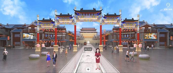 (北京云上展厅实现了国内大型会展场景下的首个虚拟人智能客服,特出VR展览特色,为不悦目多营造身临其境、稀奇稀奇的不悦目展氛围。图片来源:官网截图。)