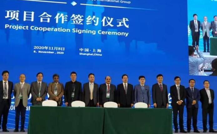 国际自由贸易园区-跨境电商国家馆签约仪式