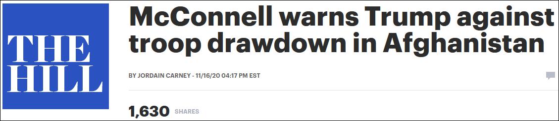 《国会山报》:麦康奈尔警告特朗普不要从阿富汗撤军