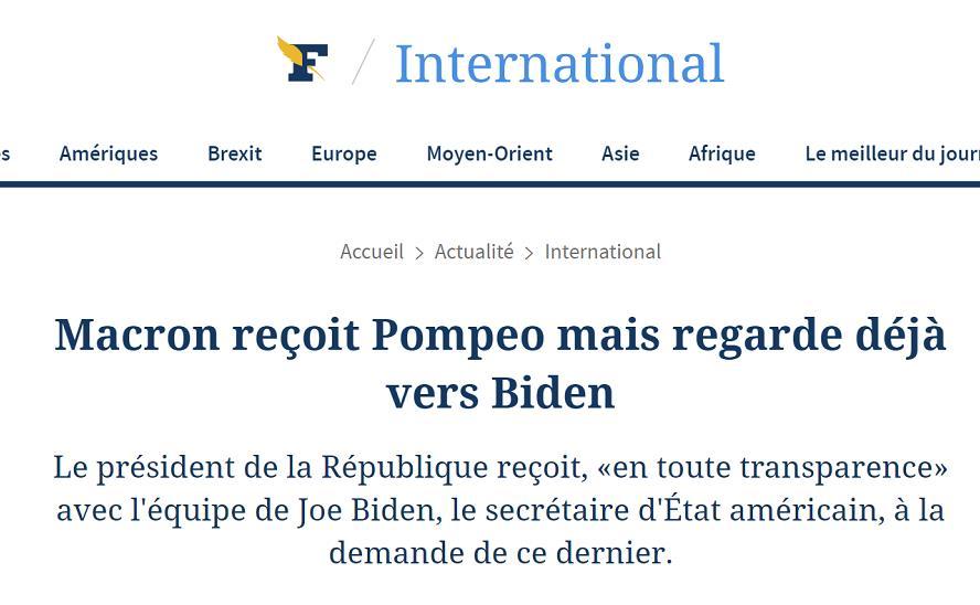 △11月16日,法国《费加罗报》文章《马克龙接待蓬佩奥 但目光已转向拜登》