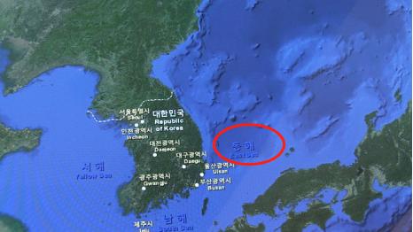 """下月公布的这项结果 或让""""日本海""""从地图上消失?"""
