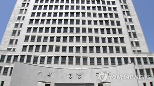 虐待智力障碍学生 韩国特殊学校教师及工作人员被判刑