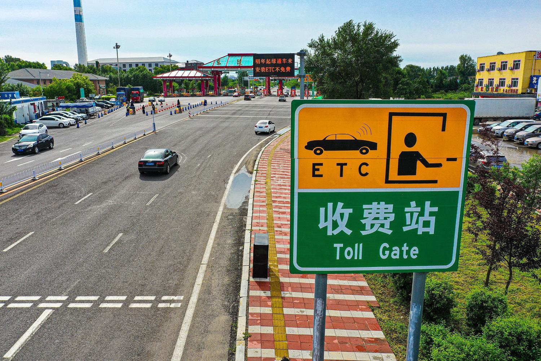 高速公路屡次闯卡逃费 车辆受损还想索赔 法院:驳回!