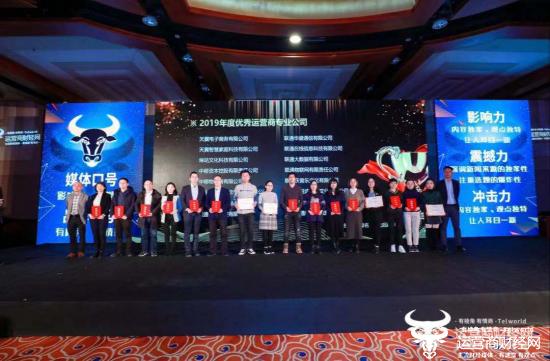 """2020中国财经TMT""""领秀榜""""获奖情况:联通沃音乐文化有限公司两次获奖"""